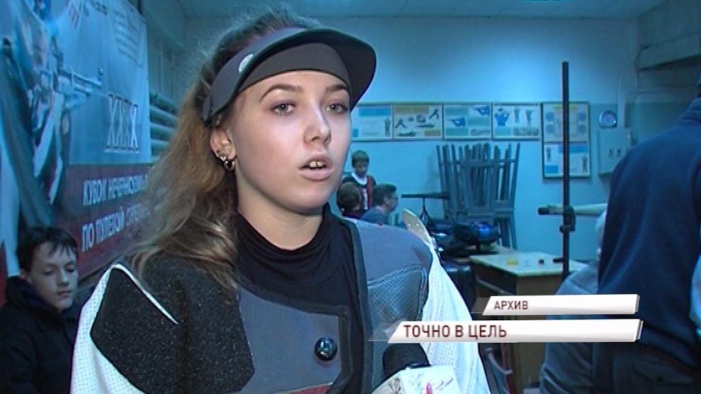 Анастасия Галашина взяла «золото» на Кубке мира