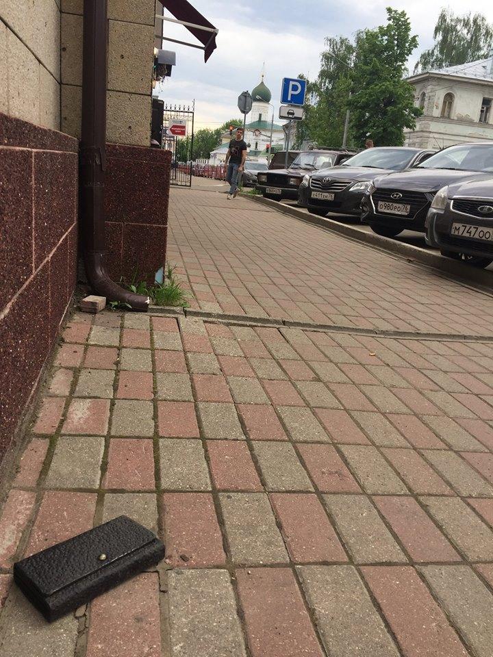 В Ярославле «потерялся» бумажник, который никто не может поднять