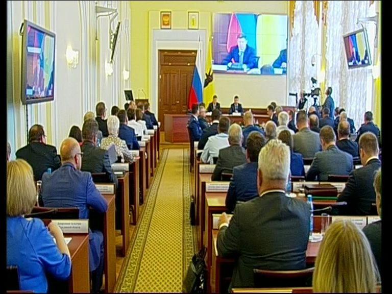 Заседание правительства Ярославской области от 30.05.18