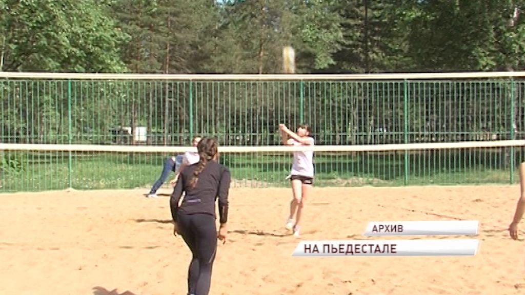 Ярославны успешно выступили на студенческом первенстве по пляжному волейболу