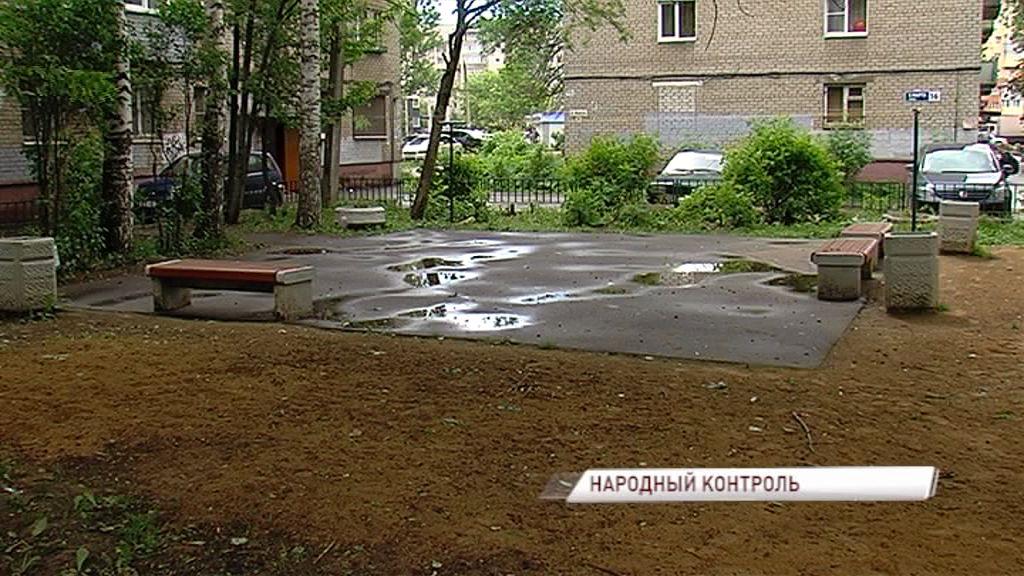 Народные контролеры нашли нарушения в благоустроенном дворе в Ярославле