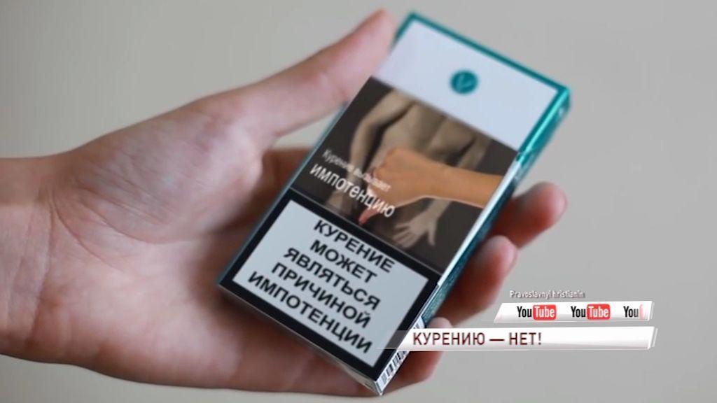 Сорок процентов населения планеты курит: возможно ли отказаться от вредной привычки