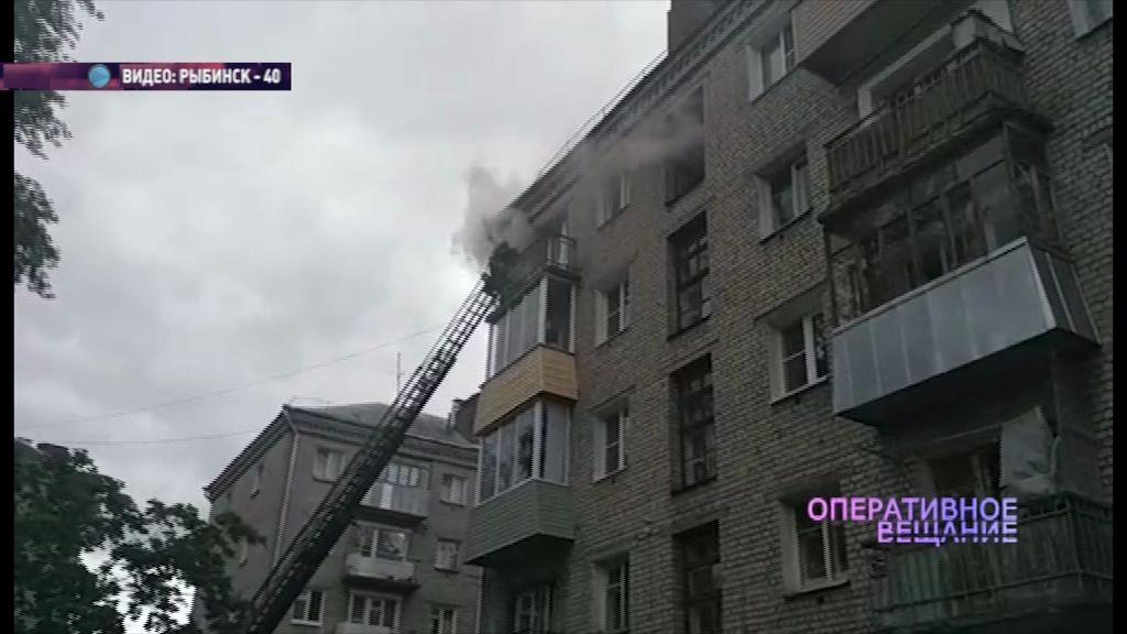 Непотушенная сигарета унесла жизнь жителя Рыбинска