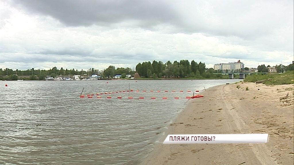 Под защитой: Представители епархии окропили ярославские пляжи святой водой