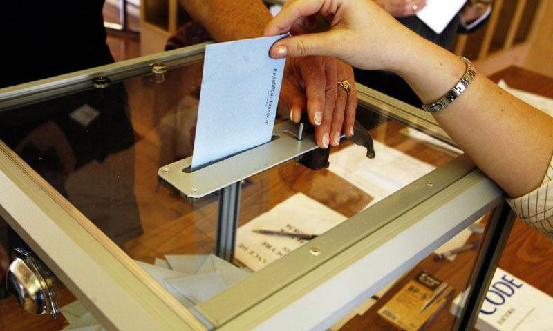 Ярославская область вошла в число лидеров по стране по результатам электронного предварительного голосования