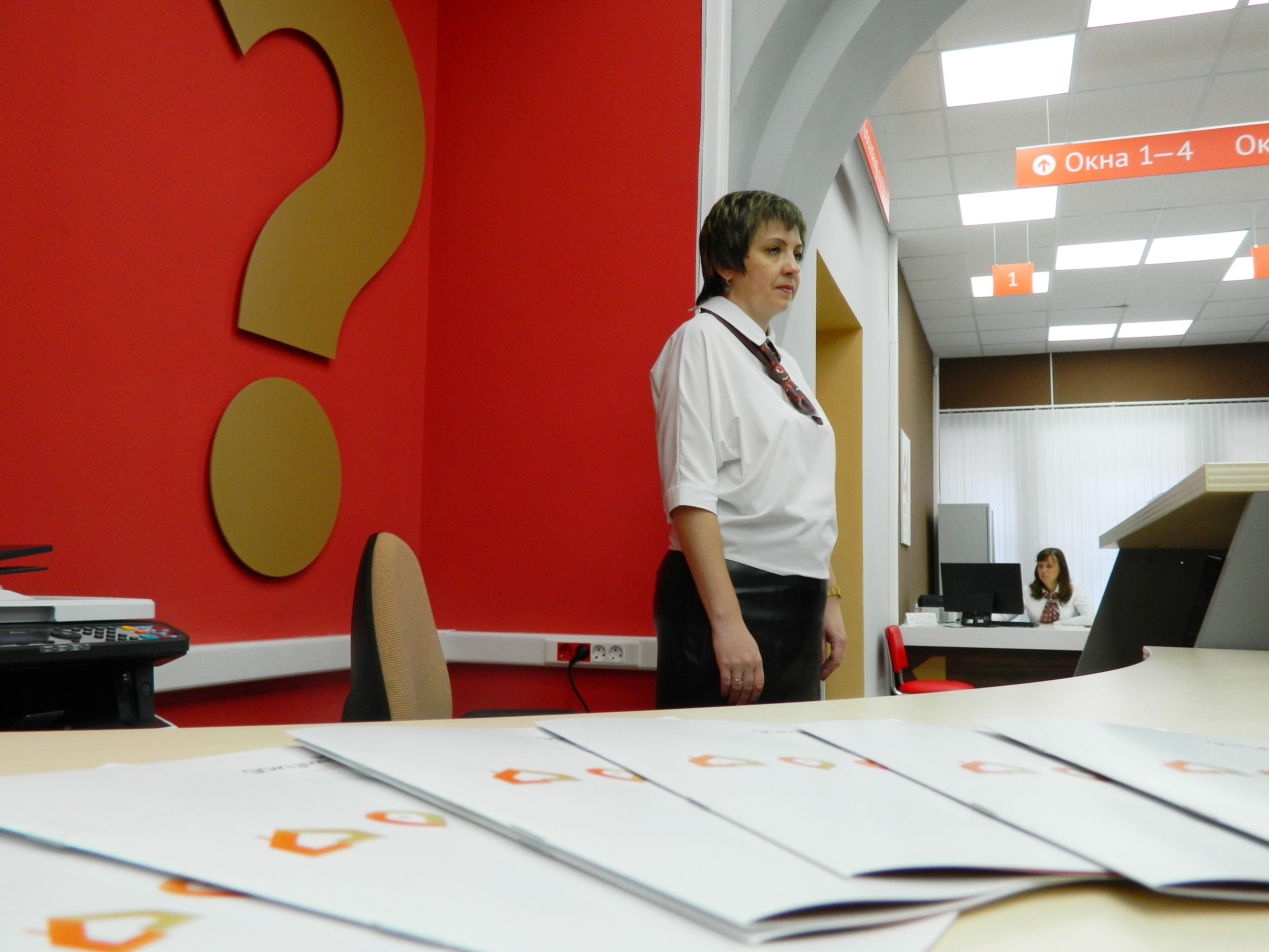 В Ростове открылся многофункциональный центр с удобным графиком работы