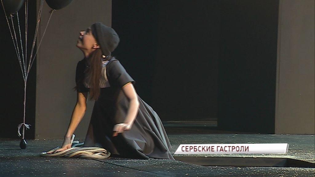 Актеры Волковского театра представили Россию на фестивале в Сербии