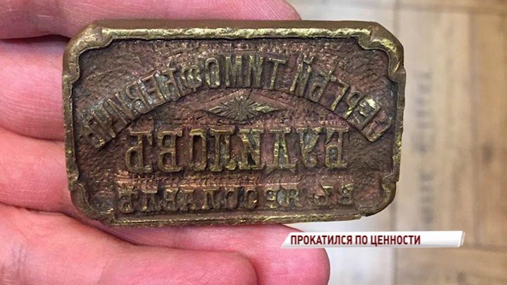 В колесе одного из ярославцев застряла историческая находка – печать XIX века