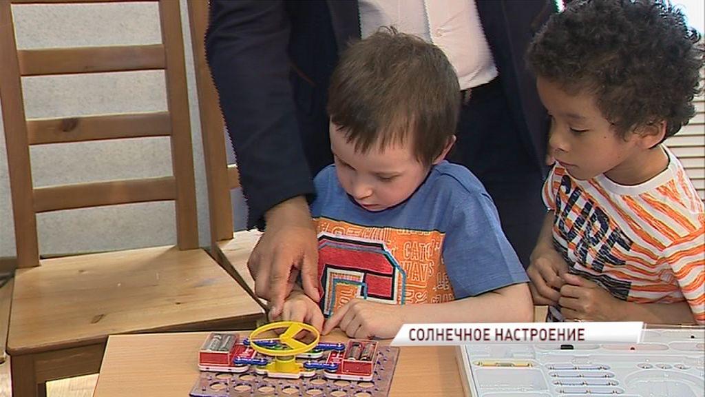 Ярославские энергетики устроили праздник для детей из детдома