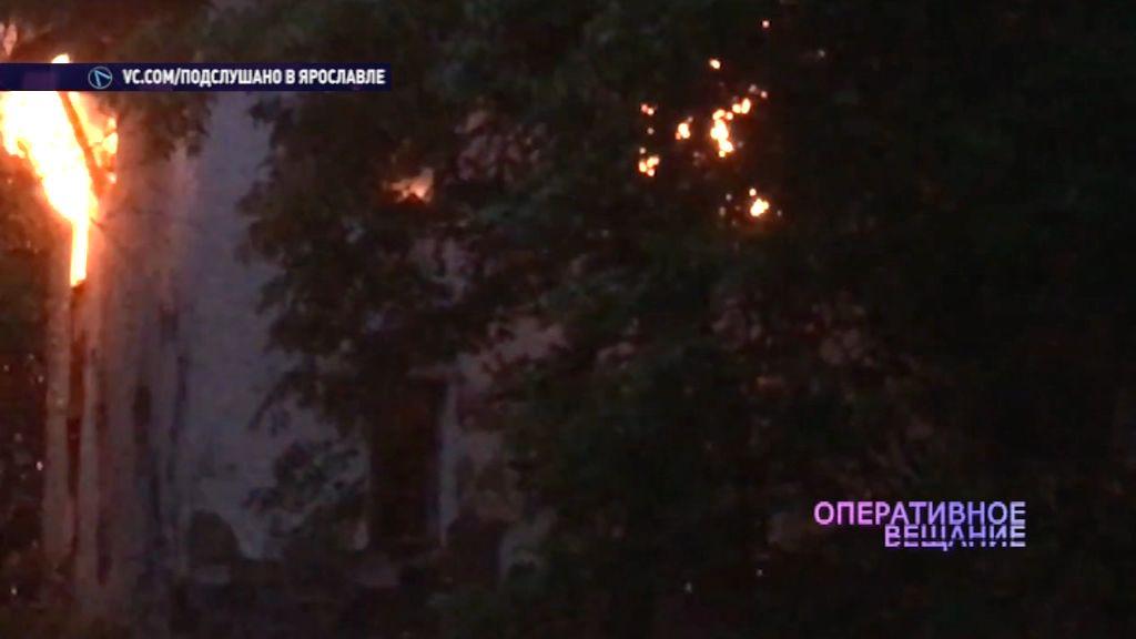 На Белинского в Ярославле горел расселенный дом