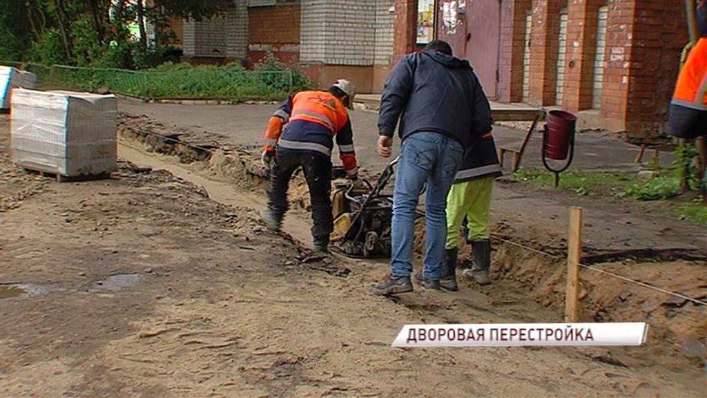 Парковки, газоны, зоны отдыха: в Ярославле благоустраивают дворы по проекту «Решаем вместе!»