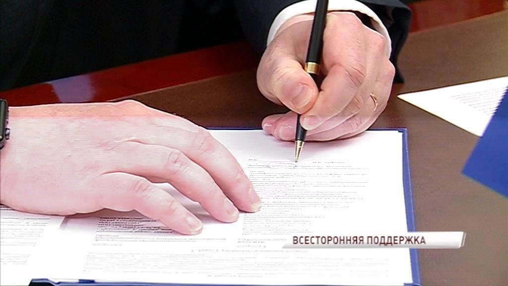Региональный Фонд развития промышленности подписал соглашение о сотрудничестве с крупным банком