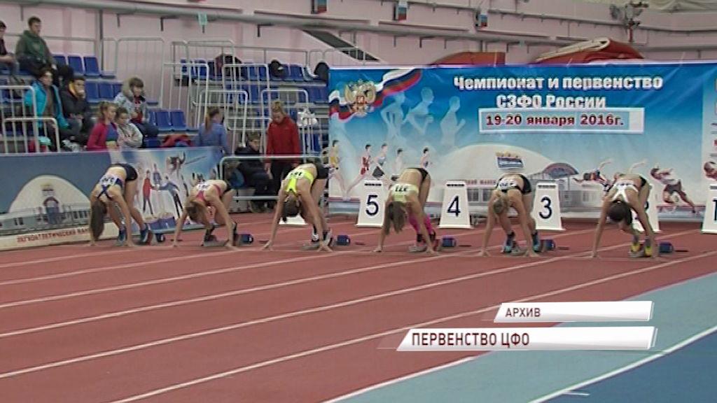 Ярославские легкоатлеты успешно провели первый день на первенстве ЦФО