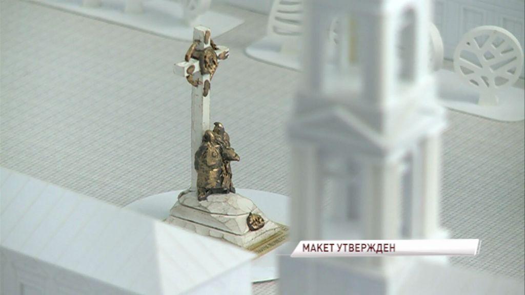 Стало известно, как будет выглядеть новый памятник на территории Кирилло-Афанасьевского монастыря
