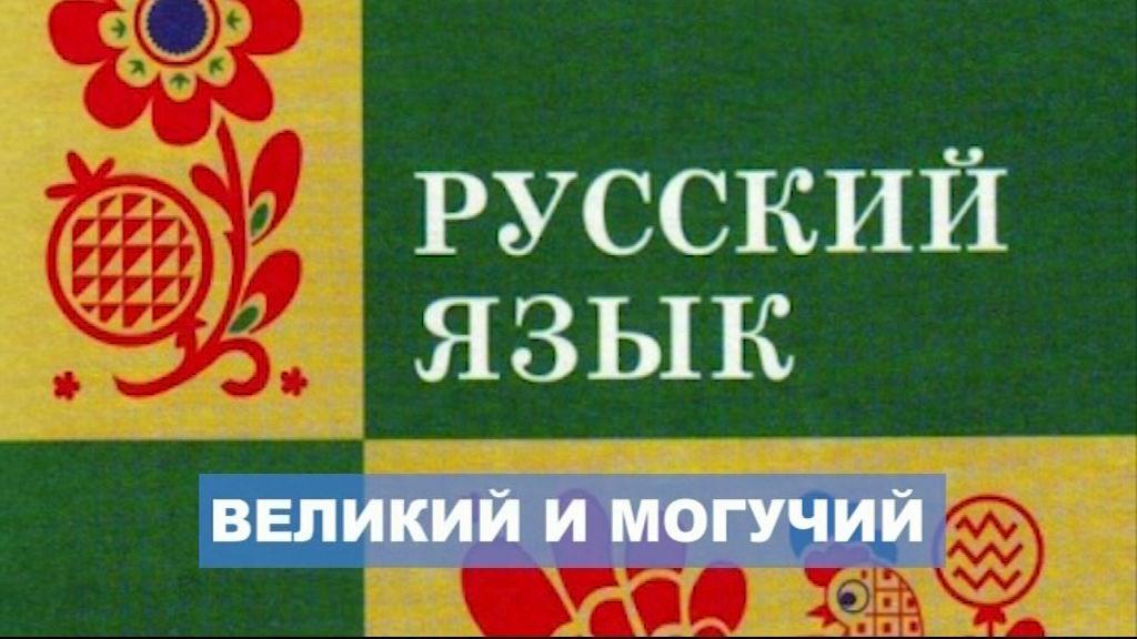 День русского языка: вспоминаем о великом поэте, сдаем ЕГЭ и склоняем Брагино