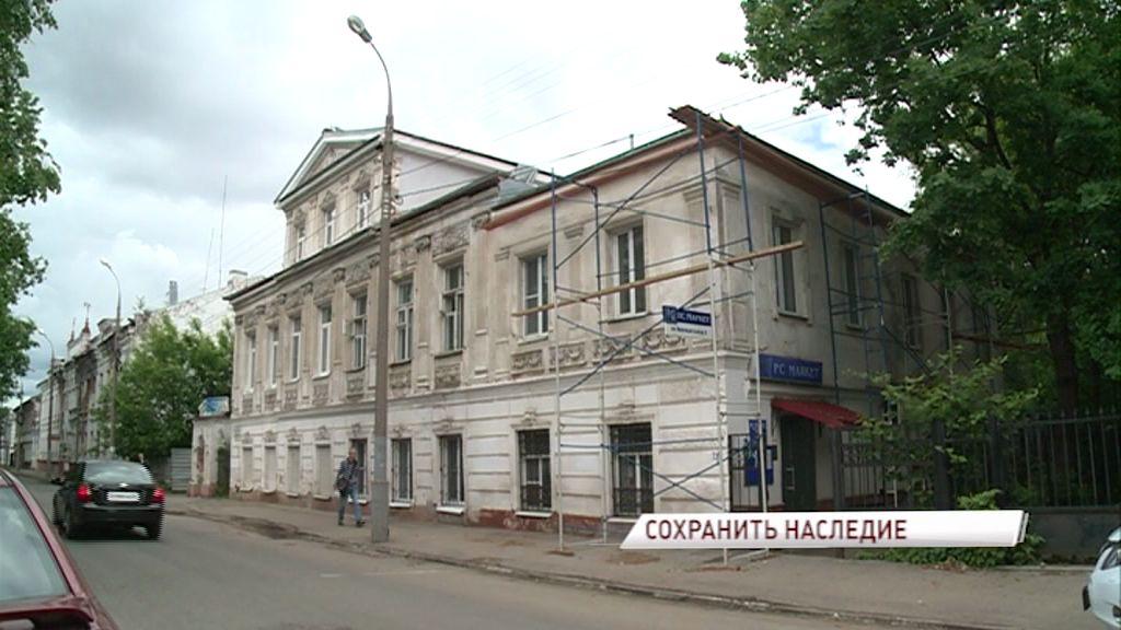 В Ярославле ремонтируют жилые дома – памятники архитектуры