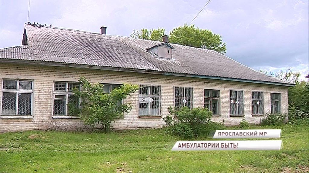 Жители Дубков боятся ходить в местную больницу: когда в ее стены придет ремонт