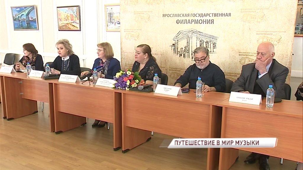В Ярославле стартовал международный конкурс вокалистов имени Собинова