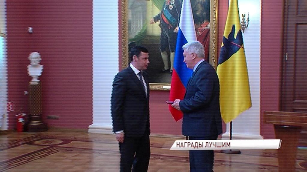 Руководитель ярославского общества слепых получил награду от губернатора