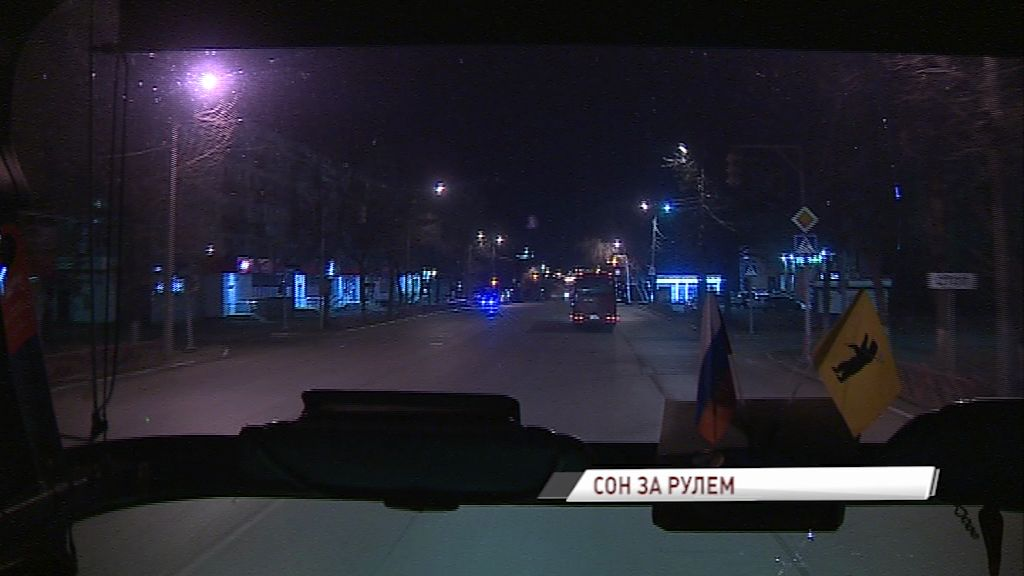 Российским водителям запретили быть за рулем больше четырех часов