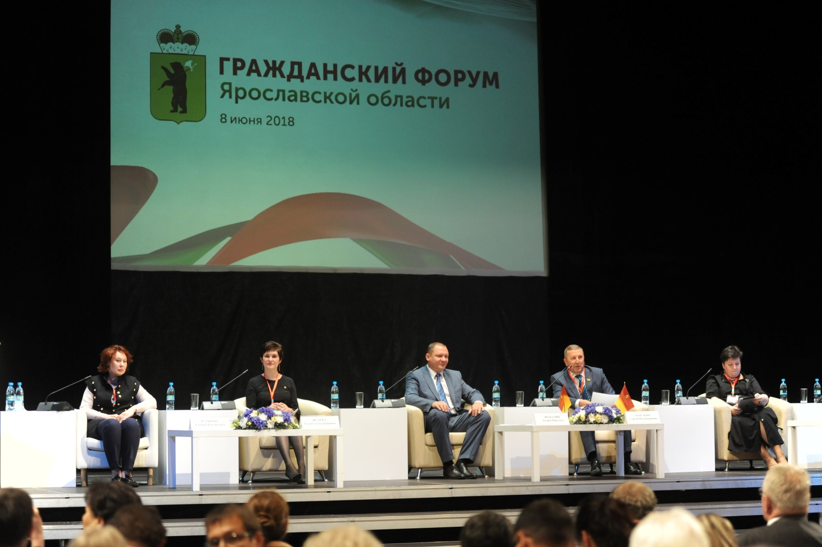 Игорь Каграманян: «Взаимодействие государства и некоммерческих организаций важно для развития социальной сферы»