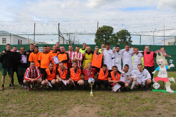 Футбольные страсти за колючей проволокой: представители «Шинника» приняли участие в турнире среди осужденных