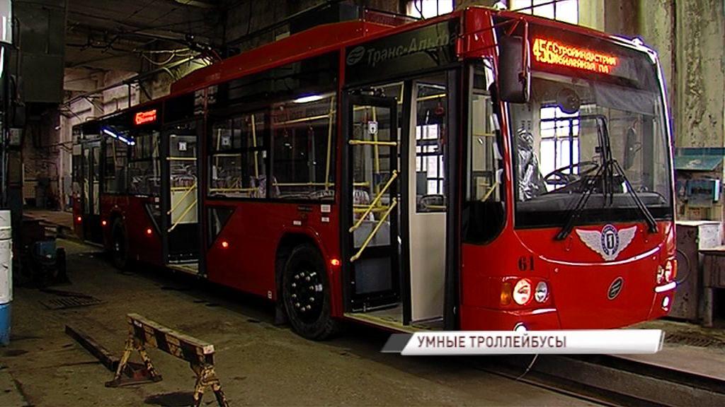 «Умные» троллейбусы готовятся выйти на линию: чем удивит ярославцев новый транспорт
