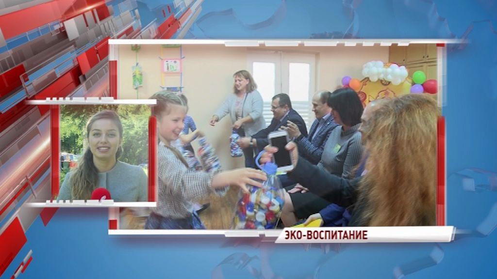 В детском саду №50 наградили детей – участников экологических конкурсов, организованных региональным оператором по ТКО