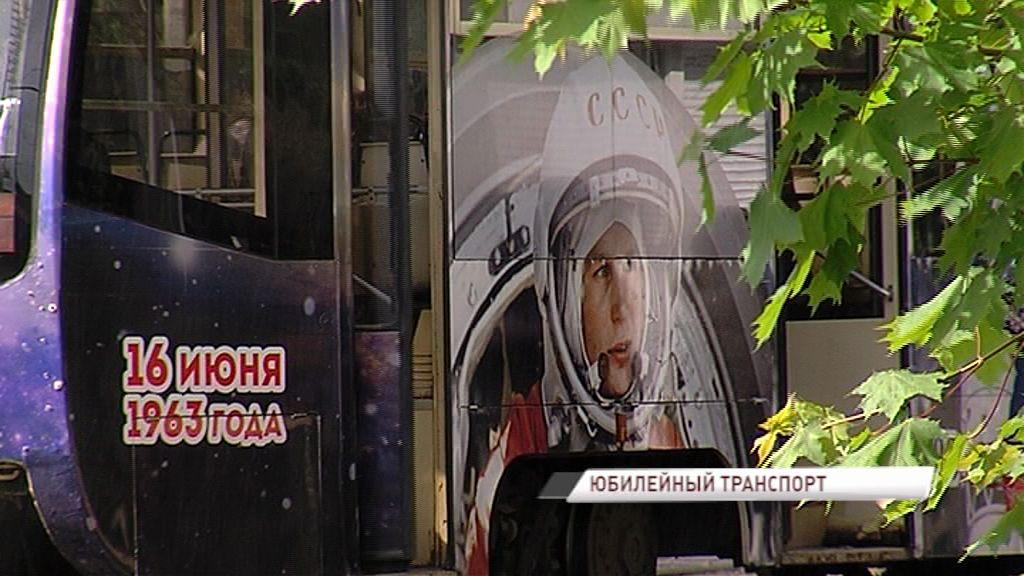По Ярославлю курсирует тематический транспорт с изображением первой женщины-космонавта