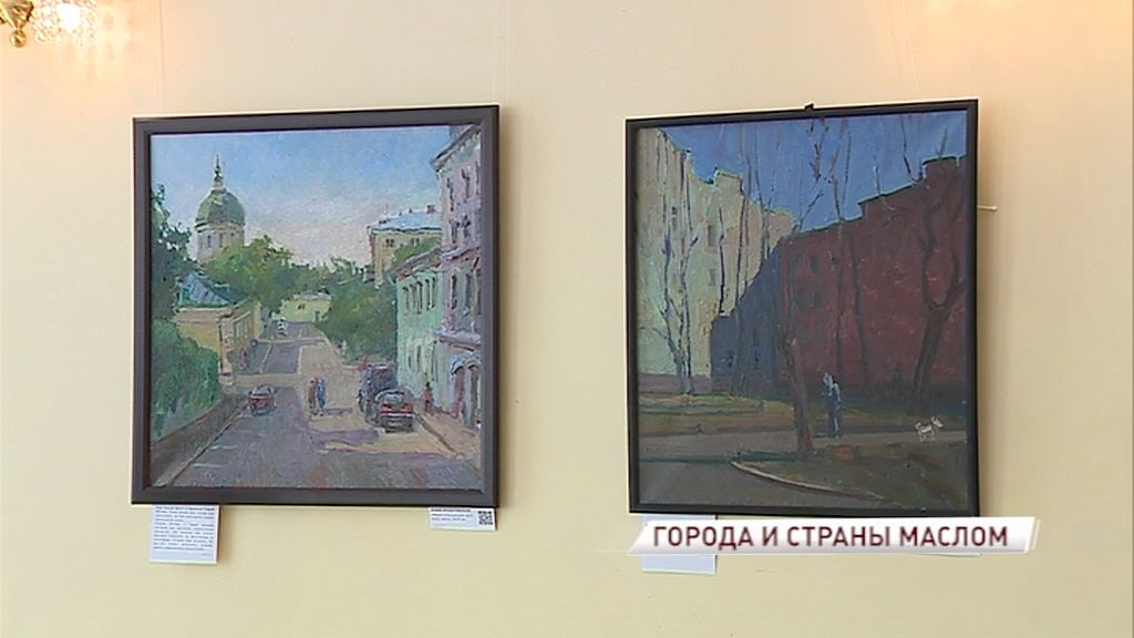 В Волковском театре открылась выставка ярославской художницы