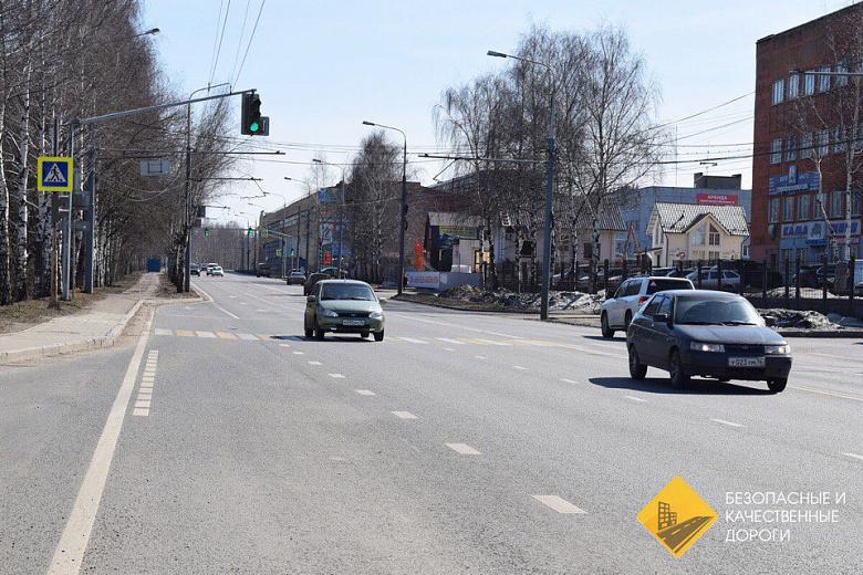 Определился подрядчик по ремонту дорог в Дзержинском и Заволжском районах