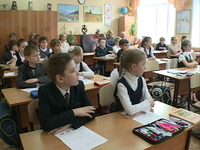 Прокуратура выступила против сокращения перемен ярославским школьникам