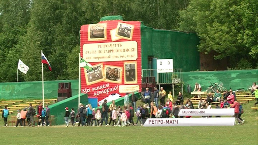 Как 100 лет назад: в Гаврилов-Яме прошла реконструкция футбольного матча