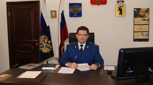 Прокурор Ярославской области стал генерал-майором юстиции
