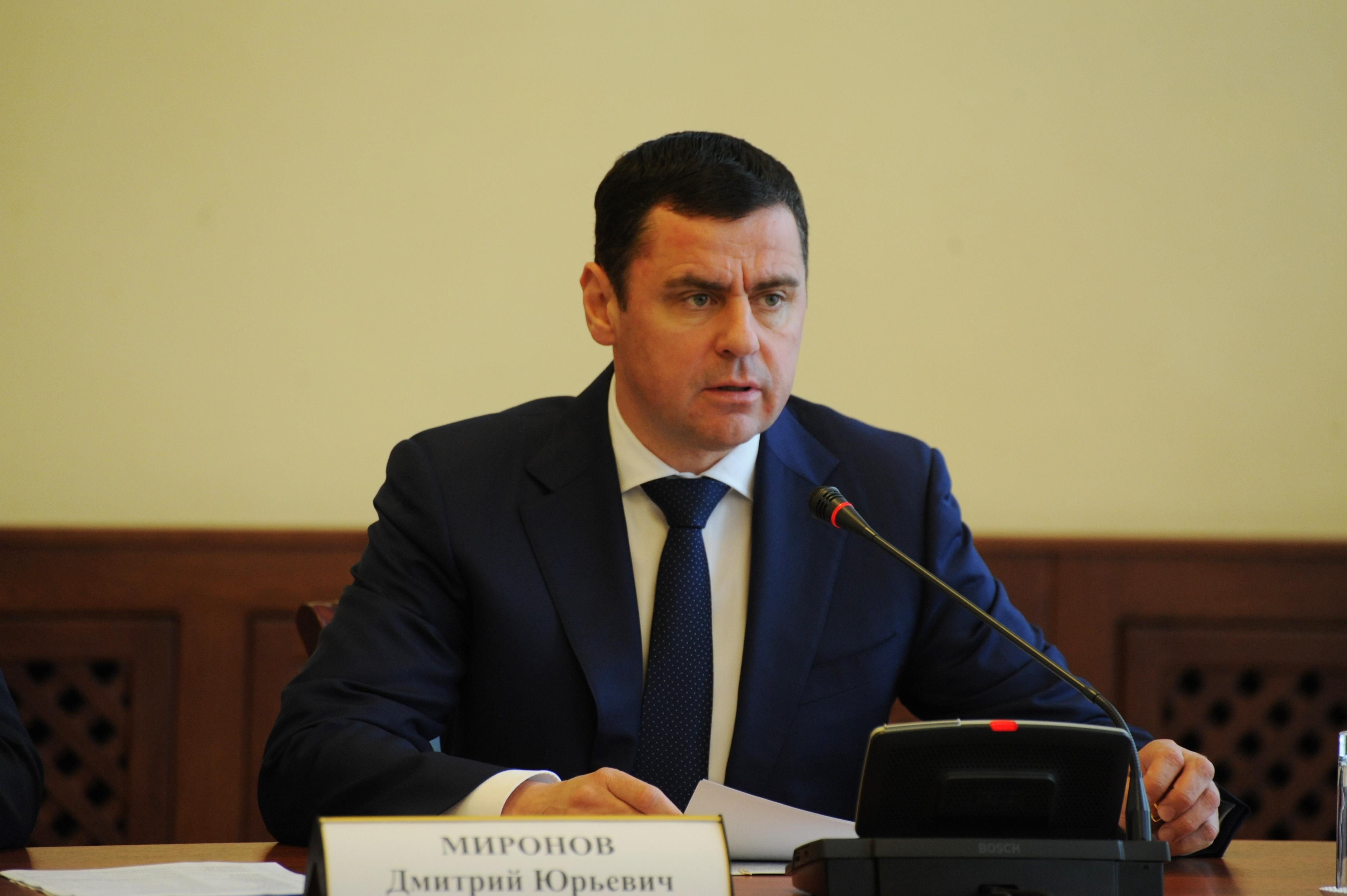 Дмитрий Миронов: «Наша цель – вывести Ярославскую область на современный высокий уровень корпоративной культуры»