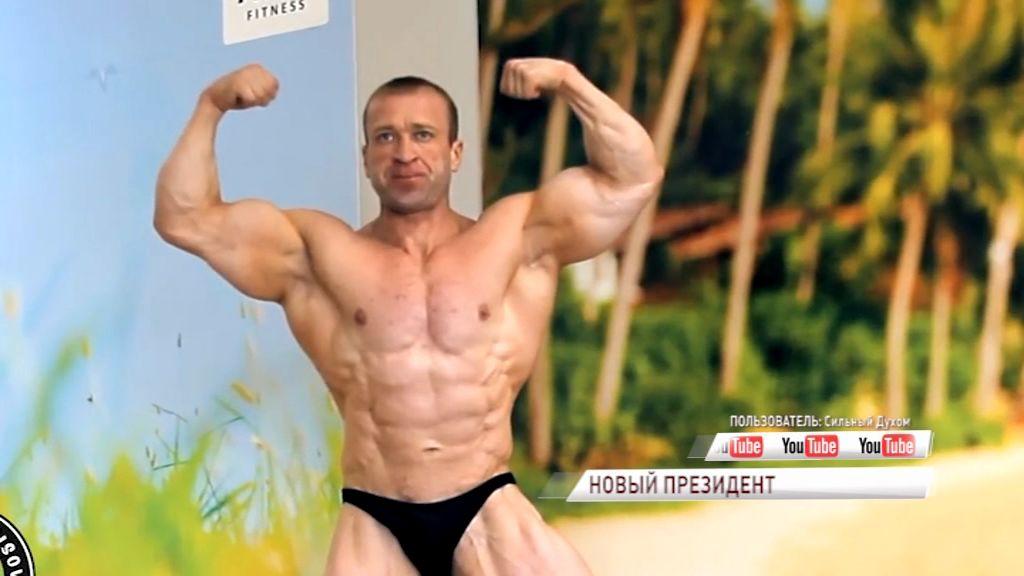 У Ярославской федерации бодибилдинга сменился президент