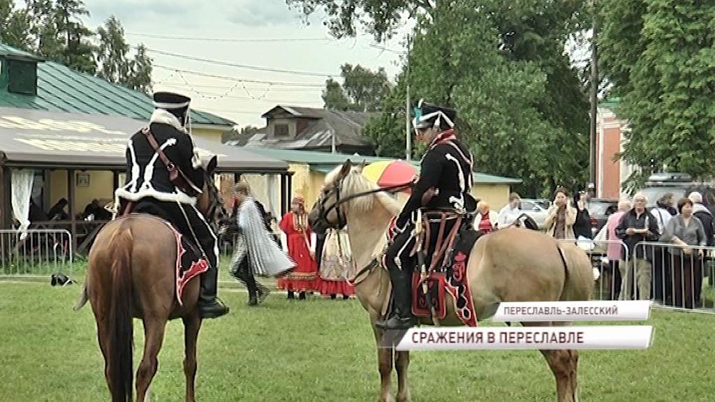 В центре Переславля провели реконструкцию сражения между русскими и воинами Золотой Орды