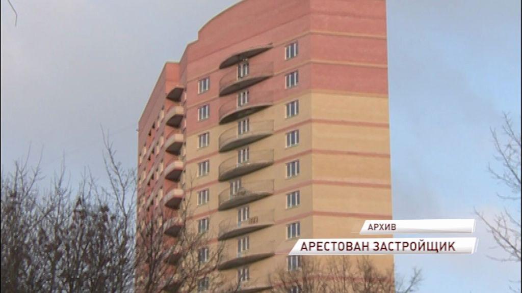 Руководителя ярославской строительной компании, объявленного в розыск за неуплату налогов, задержали в Испании