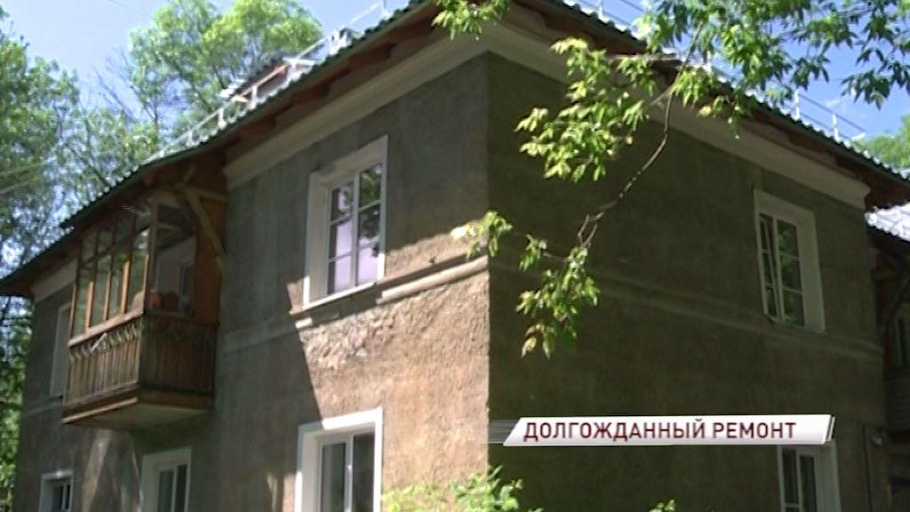 В Ярославле преобразился один из домов на улице Чкалова