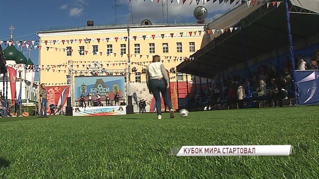 Как в Ярославле болели за сборную России в первом матче чемпионата Мира