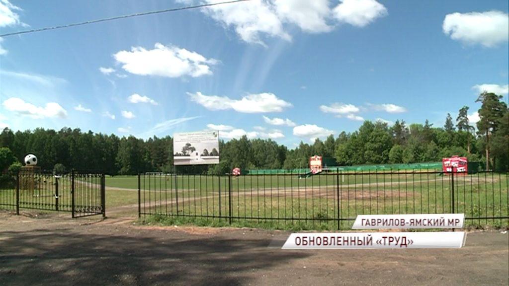 Старейший стадион России получил вторую жизнь: как преобразилась арена в Гаврилов-Яме