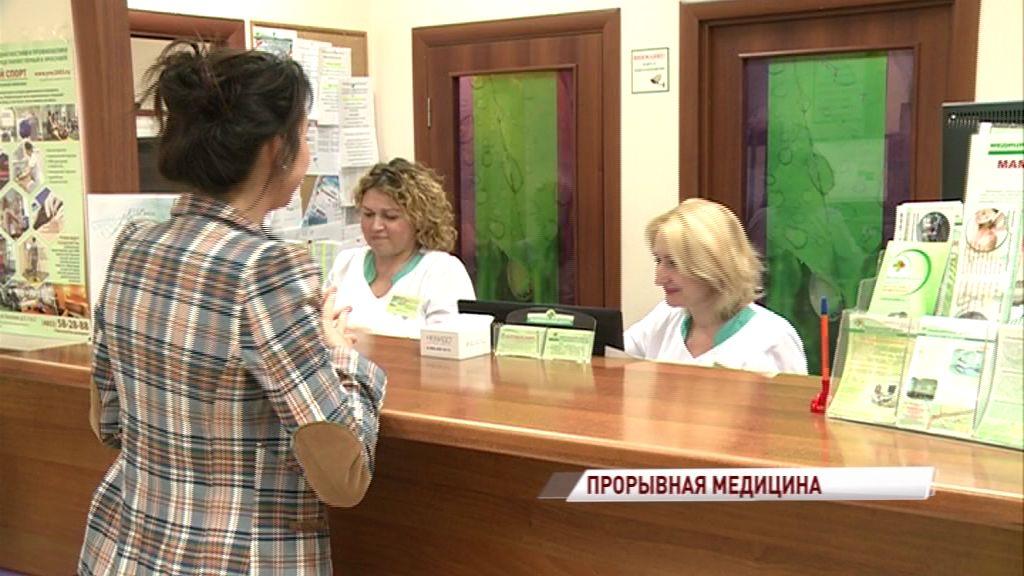 В Ярославле откроется новая многопрофильная клиника