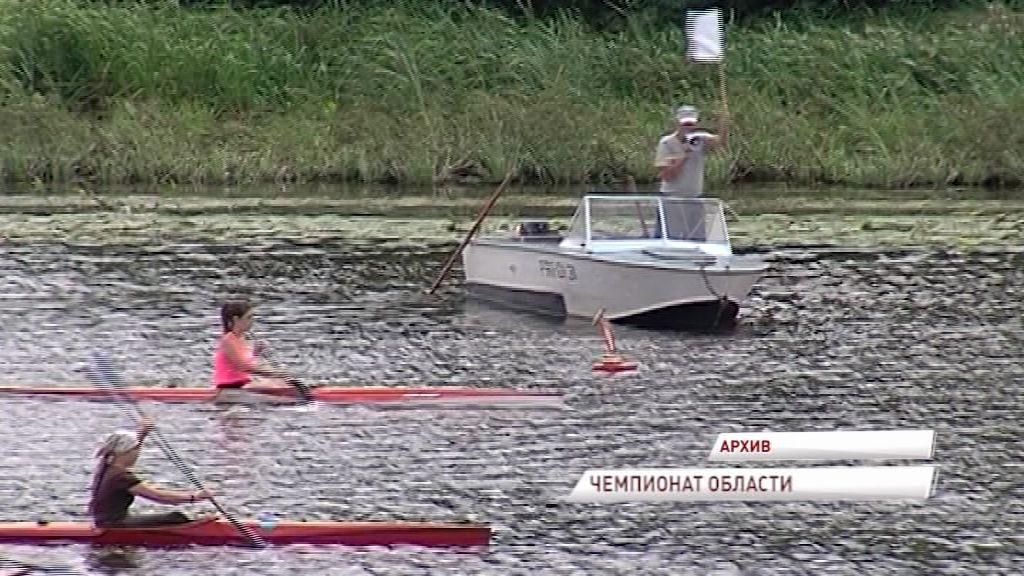 В Ярославле прошло первенство региона по гребле на байдарках и каноэ