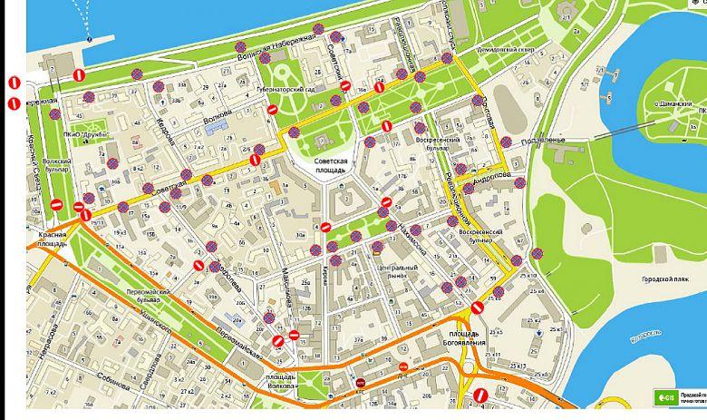Перекрытие движения в центре Ярославля: где нельзя проехать