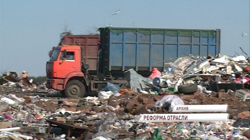 Экологические перспективы: единый региональный оператор, мусороперерабатывающий завод и модернизация полигона «Скоково»