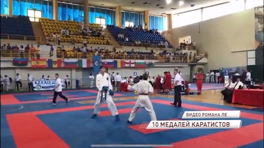 Ярославские каратисты успешно выступили на чемпионате Европы