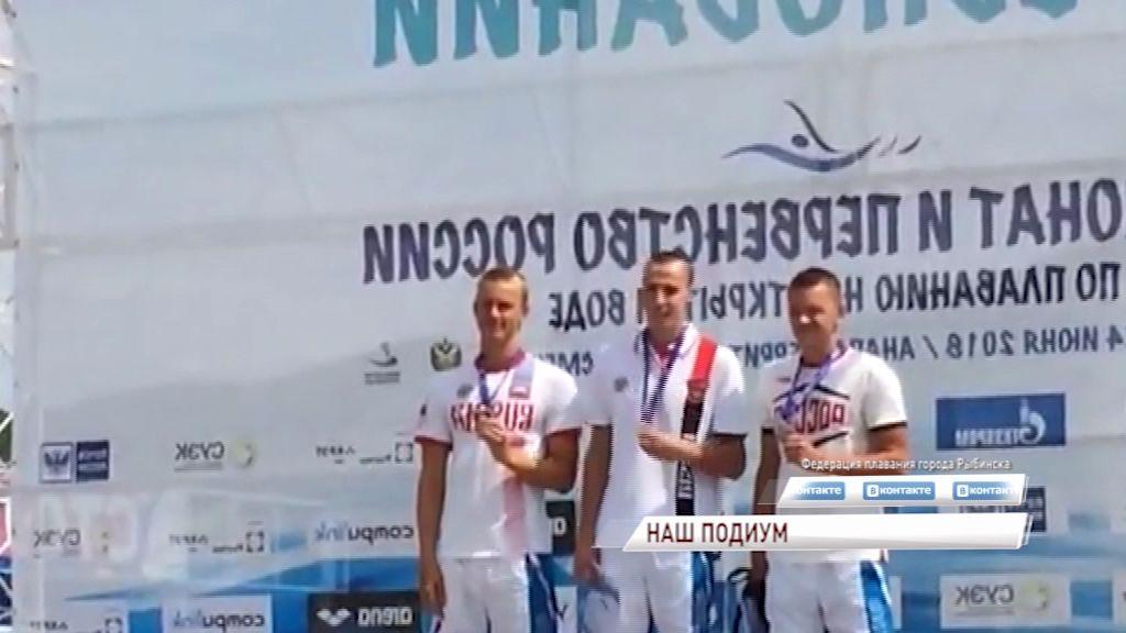 Спортсмены из Ярославской области заняли весь подиум на чемпионате России по плаванию