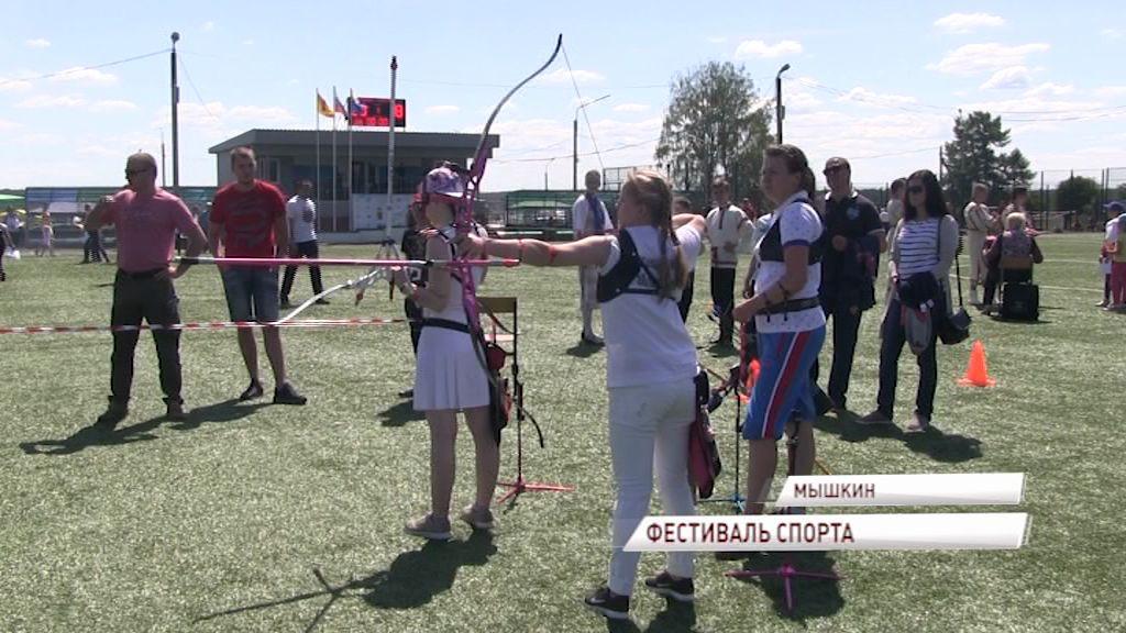 В Мышкине прошел фестиваль спорта и исконно русских забав