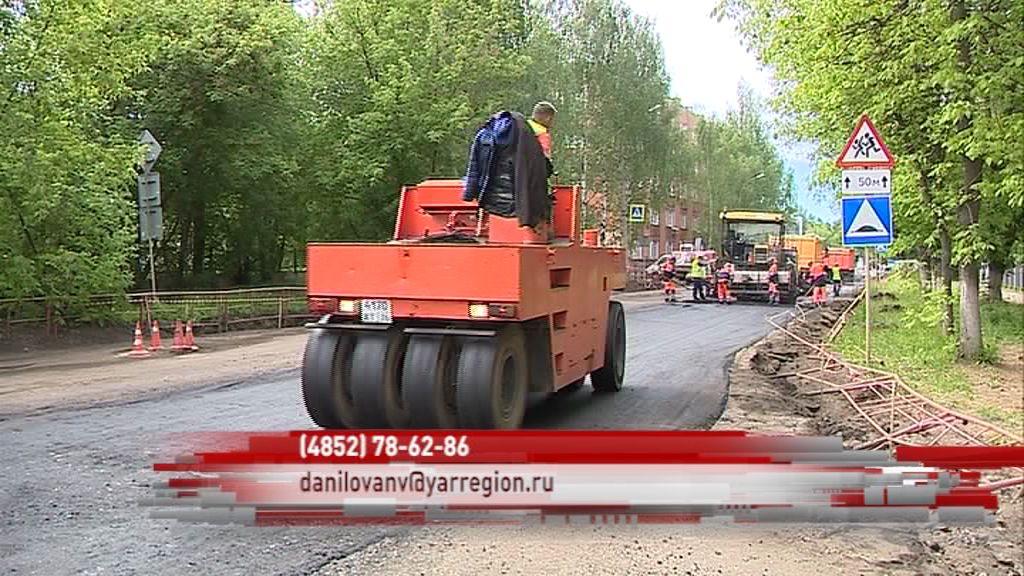 Обсудить перечень дорог, которые дополнительно отремонтируют в этом году, смогут все желающие