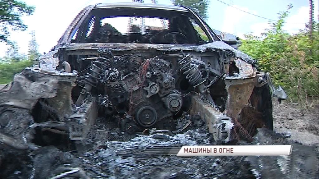 Машины в огне: Ярославль захлестнула волна автопожаров